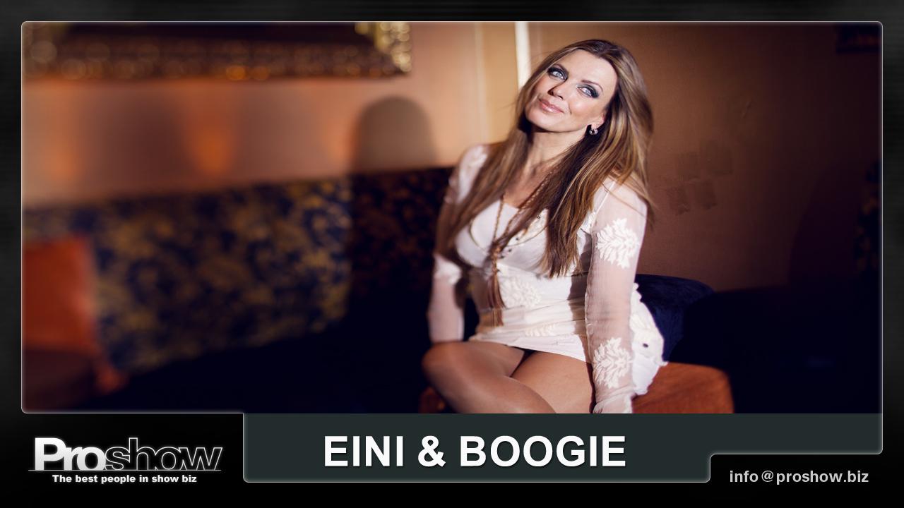 Eini & Boogie