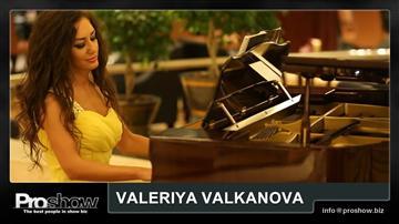 Valeriya Valkanova